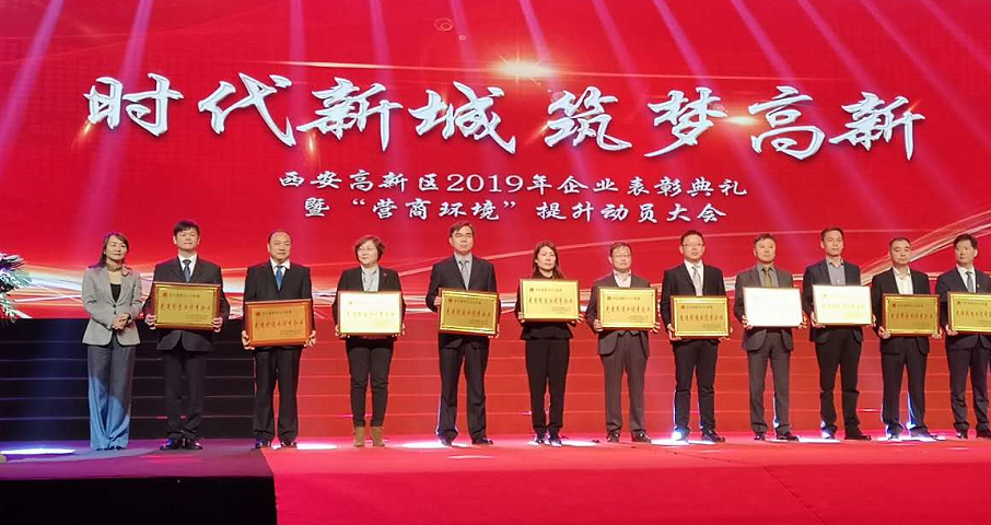 JIAHERB were awarded for Excellent Enterprises in Advanced Manufacturing Industry