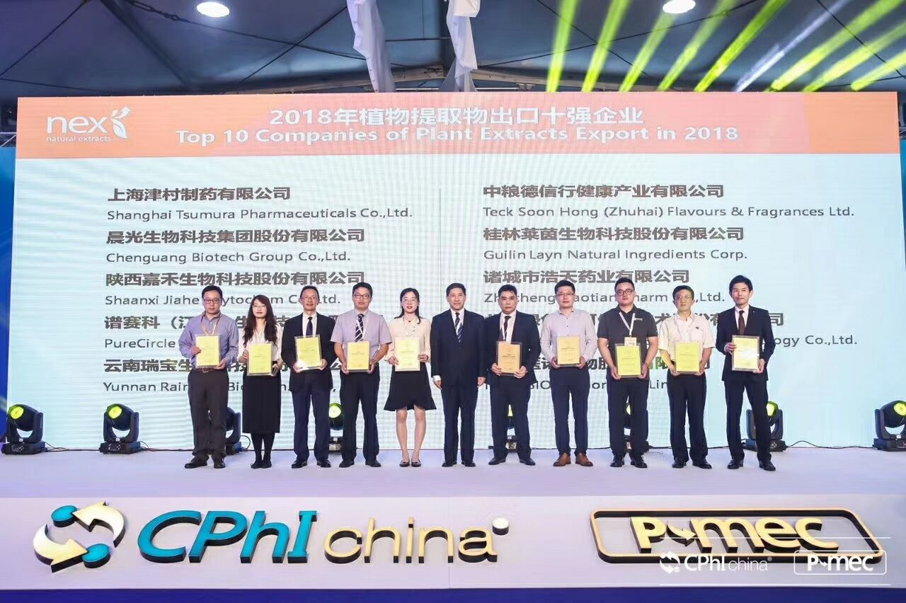 JIAHERB were awarded Top 10 Companies of Plant Extracts