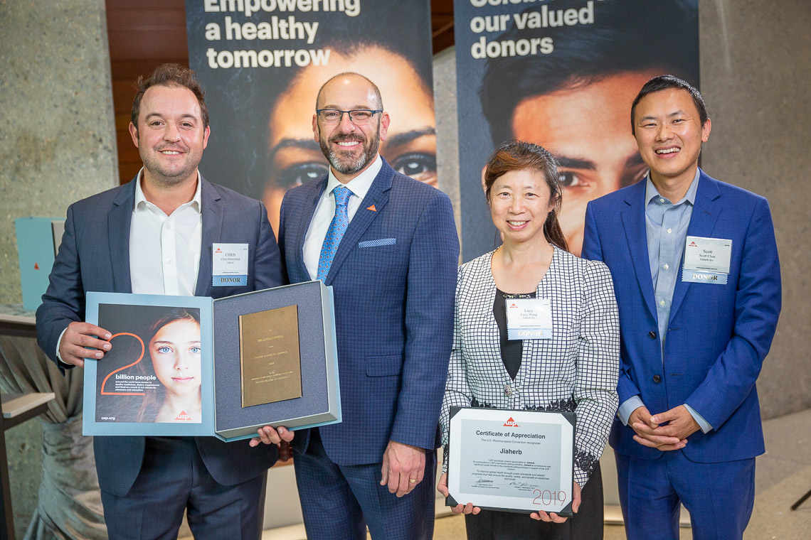 JIAHERB was recognized with the Donor Recognition award